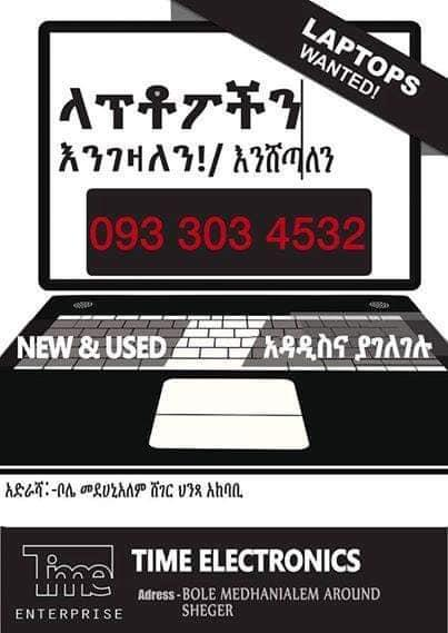 ethiopia classifieds