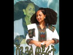Ethiopia- Tigrigna love song,