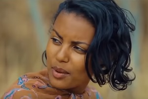 እንደ ፋራ - Ende Fara - Ethiopian Movie - 2019