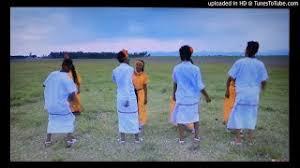 Shukri Jamal - FUNGEE Ethiopian Music 2019 - Ezega Videos