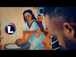Ethiopian Music 2019 - Estifanos Getahun - Hambof   ሃምቦፍ