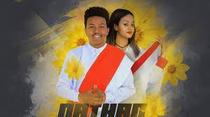 Mesay Tilahun - Addis Amet Ena Tesfa አዲስ አመት እና