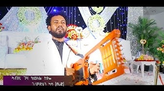 New Ethiopian Music Video | Youtube Ethiopian Music - Ezega com