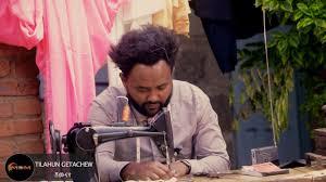 Hana Melkamu - Awedamet | አውዳመት Ethiopian Music 2019