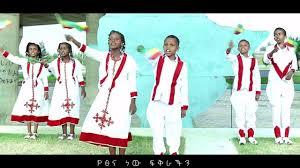 Ethiopian Music - Aster Aweke - Best slow songs collection - Ezega