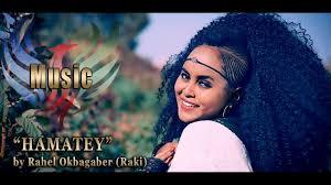 Best dating eritrean music mp3 downloads 2019  The 15 Best