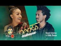 Henok Getachew ft Gildo Kassa ሄኖክ ጌታቸው ft ጊልዶ ካሳ (ብሶብኛል)  Ethiopian Music 2020