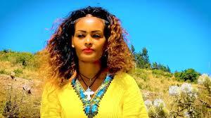 Niway Damtie - Yehulum Aynoch | የሁሉም አይኖች Ethiopian Music