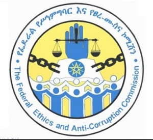 Anti-corruption-commission-Ethiopia