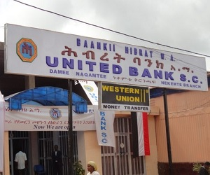 Bank-robberies-sweep-Oromia