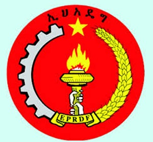 EPRDF-Exec-meeting