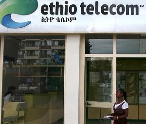 Technology News - Ethiopian News