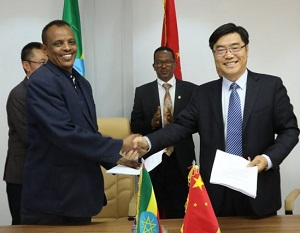Ethiopia-China-Satellite