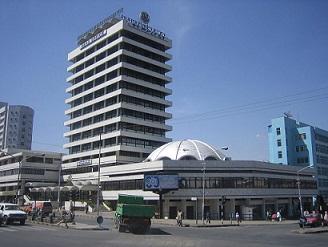 ethiopian insurance coorpration Ethiopian insurance corporation number one insurance company in ethiopia.