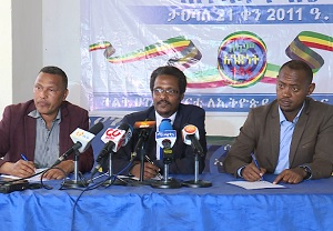 Four-Ethiopian-Parties-Merge