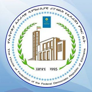 House-Federaion-Ethiopia