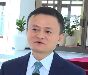 Alibaba To Establish Electronic World Trade Platform Hub In Ethiopia Alibaba trading plc is a legal import and export trading which licensed to engaged in. alibaba to establish electronic world