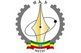 METEC-Ethiopia-GERD-Terminted
