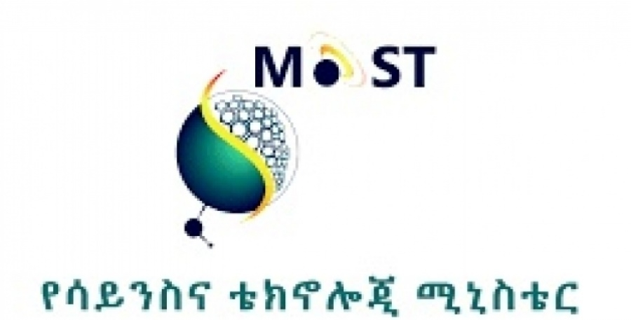 Ministry-science-technology-ethiopia
