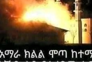 Mosques-burned-Amhara