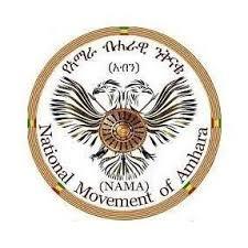 NAMA-Ethiopia