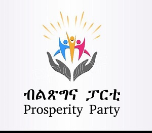Prosperity-Party-Logo