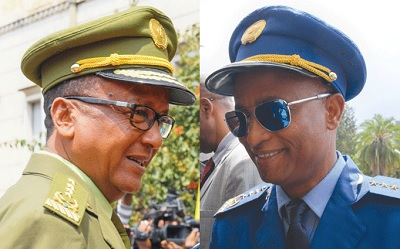 Ethiopian-security-chiefs