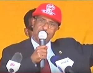 Seyoum-Mesfin-TPLF