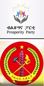 TPLF-PP-dispute