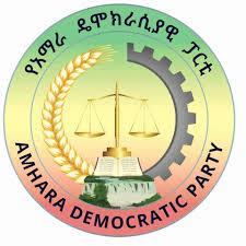 Ethiopian news agency tv