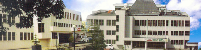 Ethiopian News: Cardiac Center